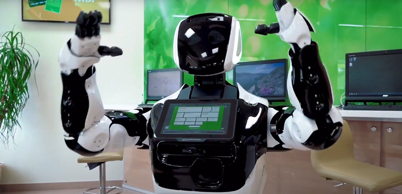 В аэропорту Симферополя работает первый в России робот-банкир