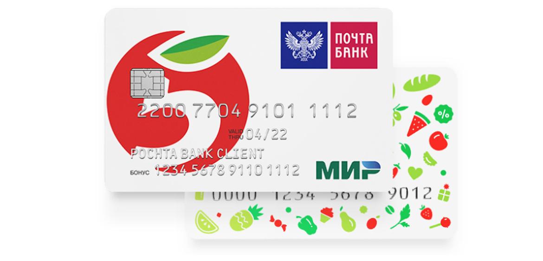 Мошенники получили доступ к баллам на картах Почта Банка