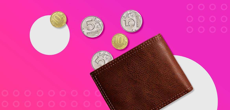 Как списать кредит через банкротство