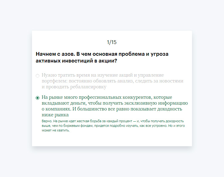 Ответ на 1 вопрос