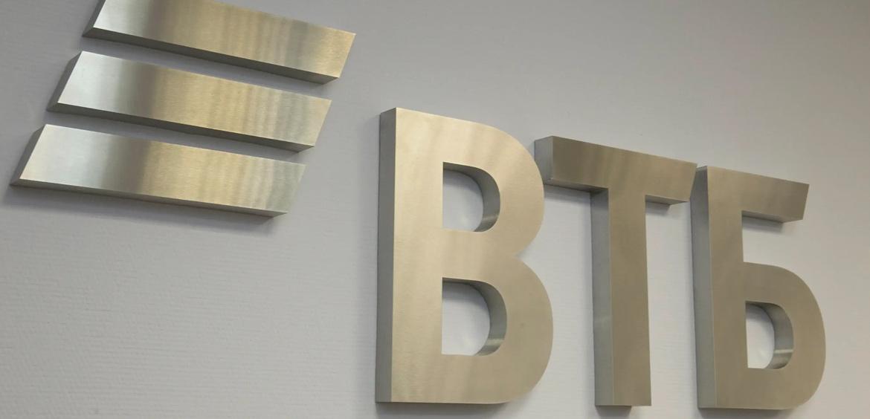 ВТБ и Mastercard открыли клуб привилегий для VIP-клиентов