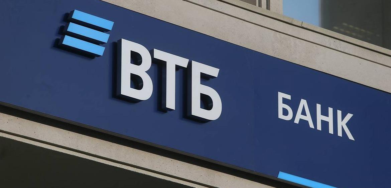 ВТБ: оформляйте кредиты вдвое быстрее