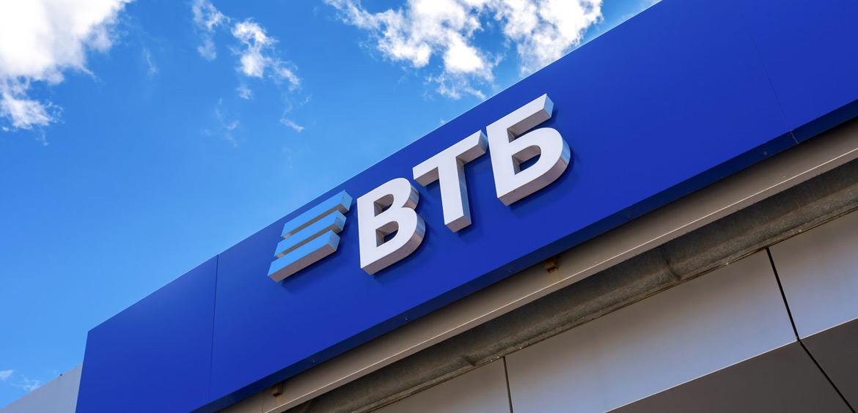 ВТБ: хорошие новости для заемщиков и пенсионеров