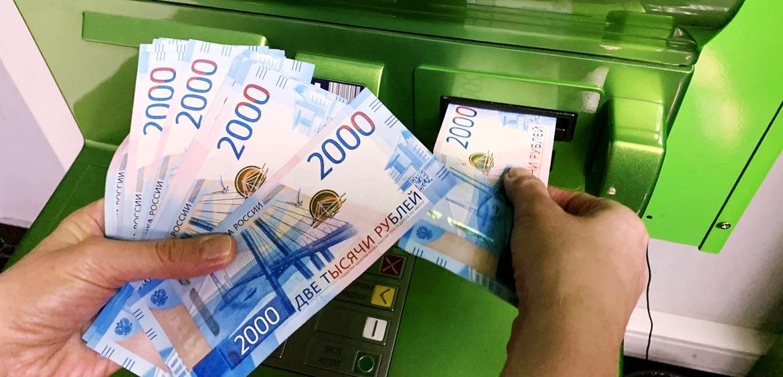 ЦБ хочет усилить контроль за пополнением картсчетов через банкоматы