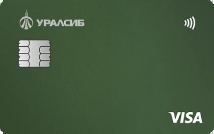 Кредитная карта Уралсиб 120 дней на максимум