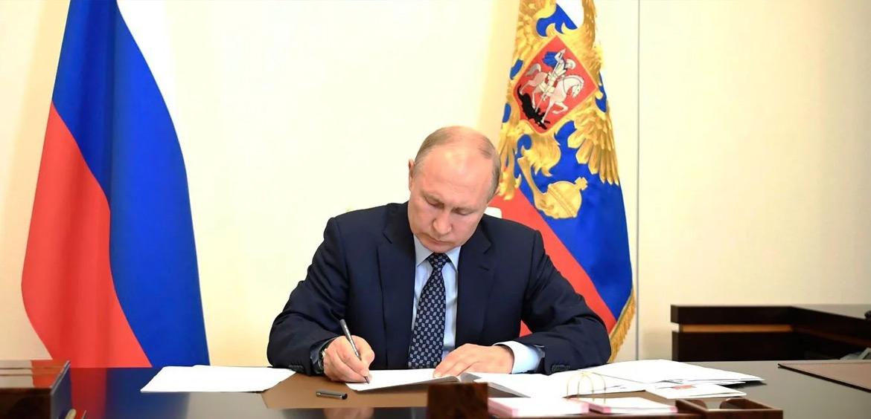 Подписан указ о нерабочих днях в ноябре