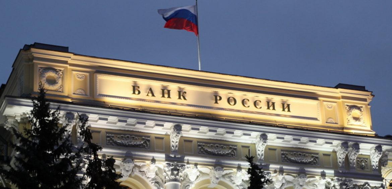 Банк Платина хочет оспорить отзыв лицензии в суде