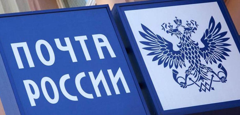 Почта России и Visa удваивают бонусы
