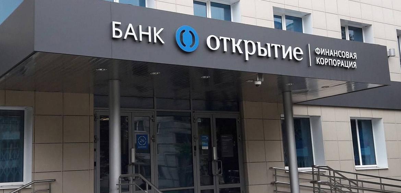 РГС Банк может объединиться с ФК Открытие