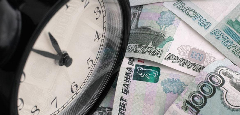 Россияне с микрозаймами все чаще берут кредитные каникулы