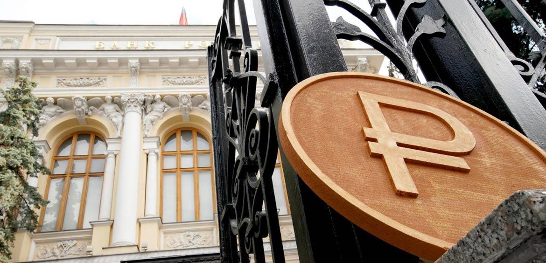 Тинькофф признан системно значимым банком