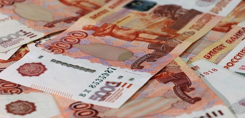 Принят законопроект о запрете списания социальных выплат