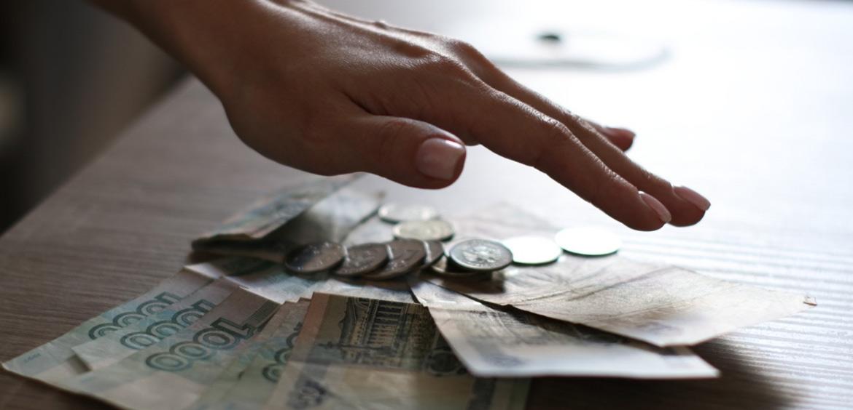 Банкам запретят списывать социальные выплаты за долги